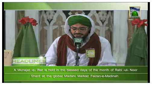 Madani News English - 03 Rabi ul Awwal - 16 January