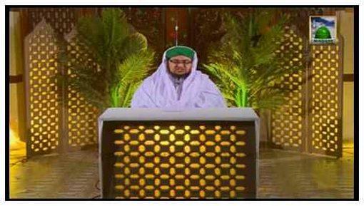 Shan e Habibur Rahman(Ep:04)