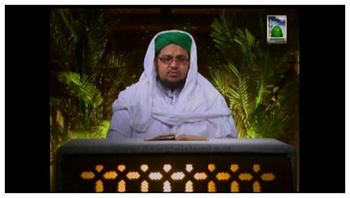 Shan e Habibur Rahman(Ep:05)