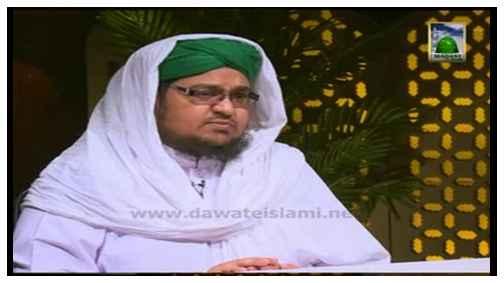 Shan e Habibur Rahman(Ep:07)