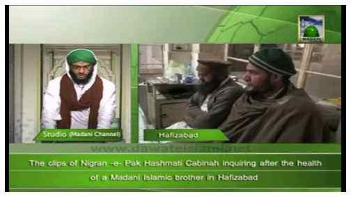 Madani News English - 06 Rabi ul Awwal - 19 January