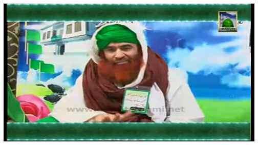 Package Faizan e Milad(5 Rabi ul Awwal 1434) - Complete