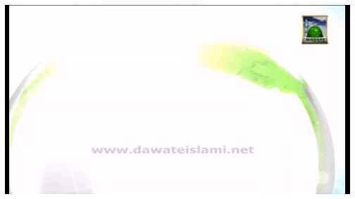 Madani News English - 08 Rabi ul Awwal - 21 January