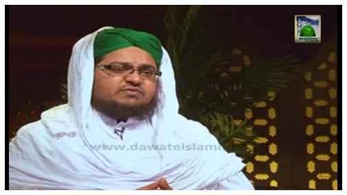 Shan e Habibur Rahman(Ep:09)
