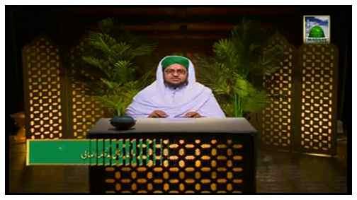 Shan e Habibur Rahman(Ep:10)