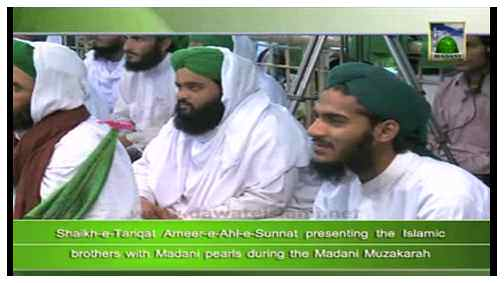 Madani News English - 09 Rabi ul Awwal - 22 January