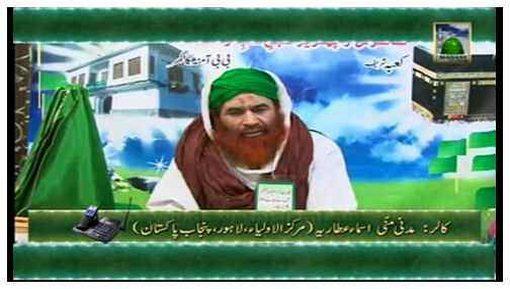Package Faizan e Milad(7 Rabi ul Awwal 1434) - Complete