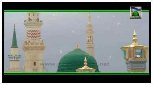 Ijtima e Milad - Subh e Baharan(1434-2013) - Special Moments 1