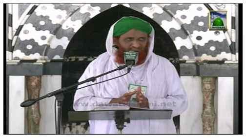Eman Ki Shakhain(Ep:48) - Adal O Insaf Ki Ahmiyat