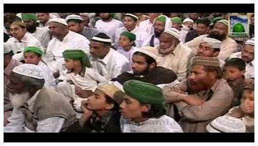 Quran e Pak aur Naat e Mustafa ﷺ