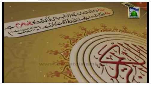 Huzoor Ki Batain(Ep:04) - Huzoor k Mou Mubarak ki Nooraniyat