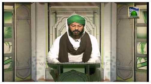Madani News English - 14 Rabi ul Awwal - 27 January