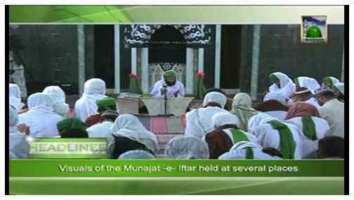 Madani News English - 16 Rabi ul Awwal - 29 January