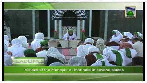 Madani News English - 16 Rabi ul Awwal - 29 January