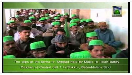 Madani News English - 17 Rabi ul Awwal - 30 January