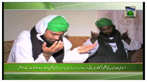 Madani Khabrain Urdu - 17 Rabi ul Awwal - 30 January
