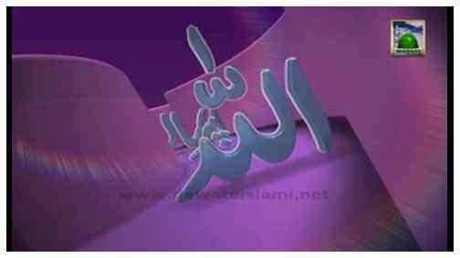 Eman Ki Shakhain(Ep:51) - Ausaf e Mustafa ﷺ