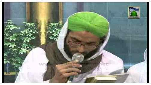 Al Madad Ya Ghouse Azam - Manqabat E Ghaus Pak