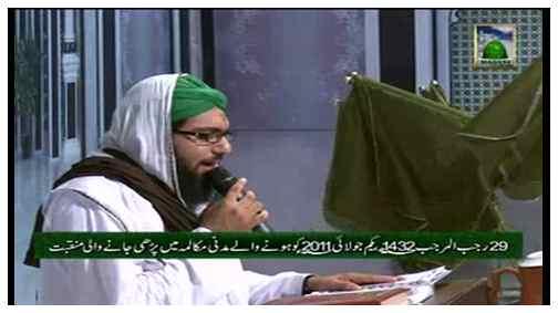 Ho Naib E Sarwar E Do Aalam Imam E Azam Abu Hanifa