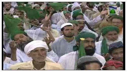 Ya Shah E Jilan - Ya Imam Ul Asfia - Manqabat E Ghaus Pak