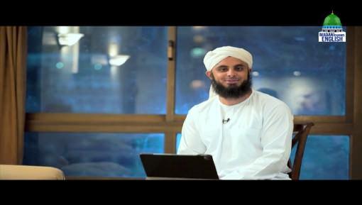 Biography Of Prophet Moses علیہ السلام Ep 05