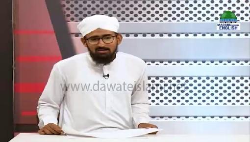 Madani News English - 16 June 2021