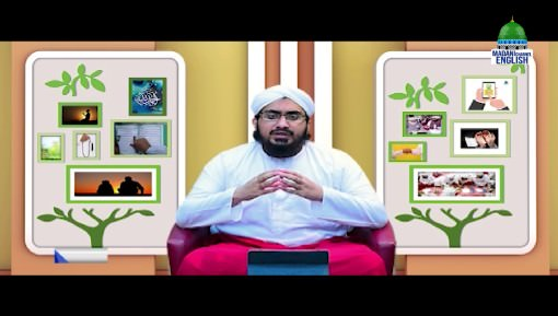 Islamic Etiquettes Ep 05 - The Etiquettes Of Yawning And Sneezing
