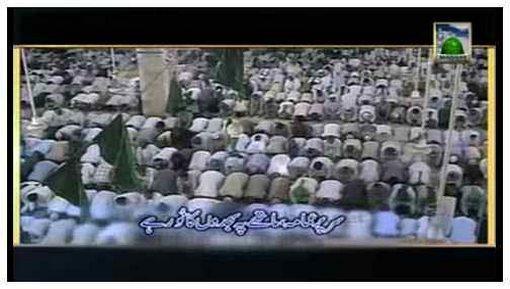 Manqabat-e-Attar - Maslak Ka Tu Imam Hai Ilyas Qadri- (Kalam:04)