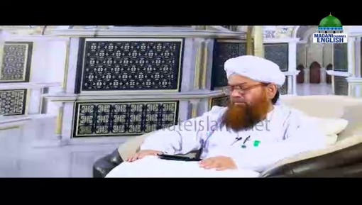 Beauty Of Islam Ep 05 - Islam Is Well Wishing