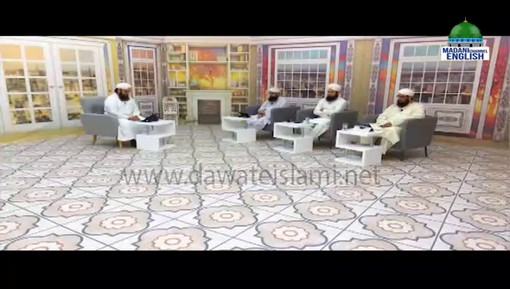 Islam And Our Life Ep 05 - The Stars of Guidance