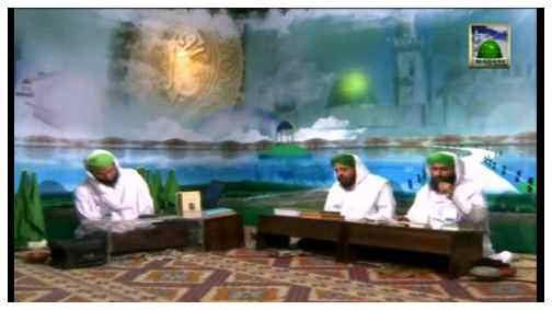 Manqabat-e-Attar - Maslak Ka Tu Imam Hai - (Kalam:02)