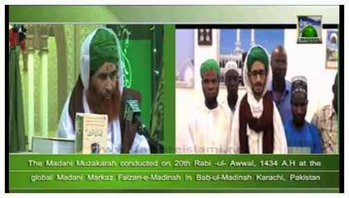 Madani News English - 19 Rabi ul Awwal - 01 February