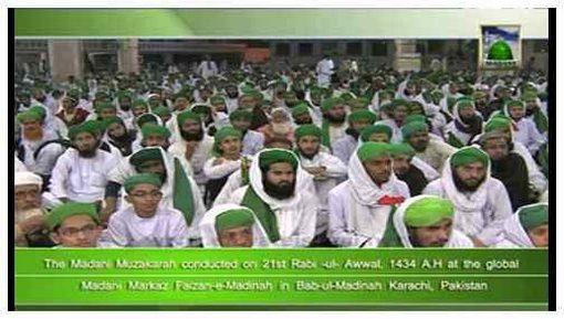 Madani News English - 21 Rabi ul Awwal - 03 February