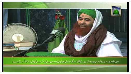 Madani Khabrain Urdu - 22 Rabi ul Awwal - 04 February
