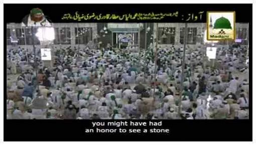 Kamalat e Mustafa - Subtitle