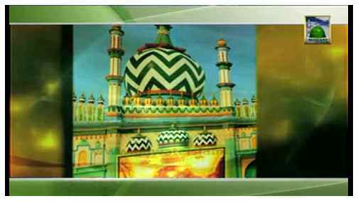 Madani News English - 24 Rabi ul Awwal - 06 February