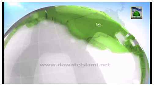 Madani Khabrain Urdu - 25 Rabi ul Awwal - 07 February