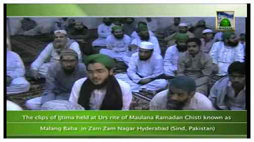 Madani News English - 26 Rabi ul Awwal - 08 February