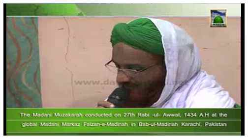 Madani News English - 27 Rabi ul Awwal - 09 February