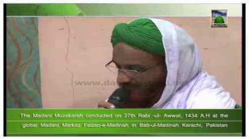 Madani News English - 27 Rabi ul Awwal - 09 February