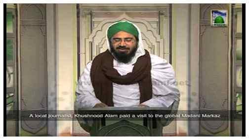 Madani Khabrain Urdu - 27 Rabi ul Awwal - 09 February