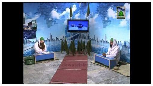 Ahkam e Tijarat(Ep:15) - Mukhtalif Sawalaat