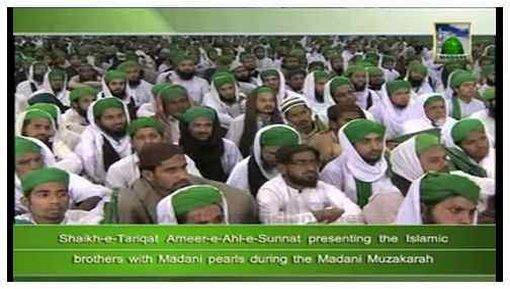 Madani News English - 28 Rabi ul Awwal - 10 February