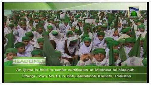 Madani News English - 29 Rabi ul Awwal - 11 February