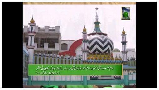 Aabroye Momina Ahmad Raza Khan Qadri