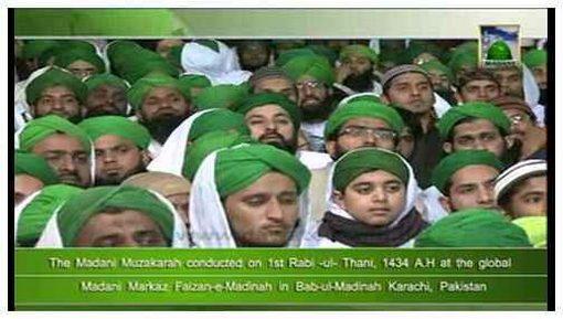 Madani News English - 01 Rabi ul Aakhir - 12 February