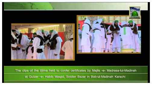 Madani Khabrain Urdu - 01 Rabi ul Aakhir - 12 February