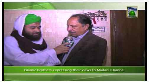 Madani News English - 02 Rabi ul Aakhir - 13 February