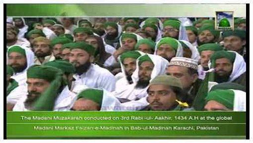Madani News English - 03 Rabi ul Aakhir - 14 February