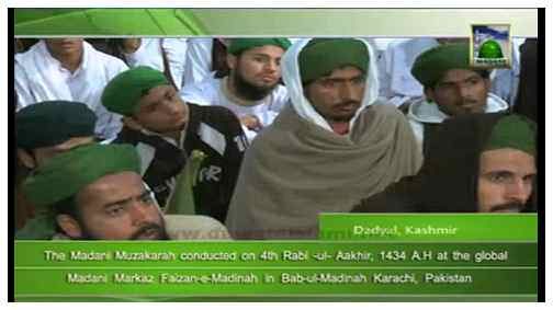 Madani News English - 04 Rabi ul Aakhir - 15 February